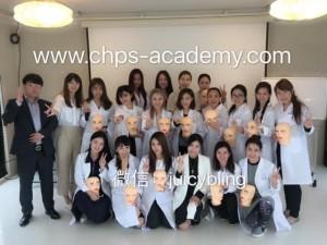 Channel半永久化妆培训课程