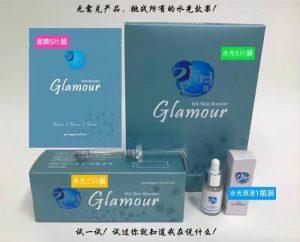 韩国感铭第四代水光 | glamour HA skin boosters