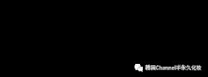 氨甲环酸祛斑