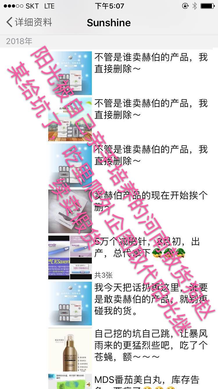 HEBE international赫铂皮肤管理