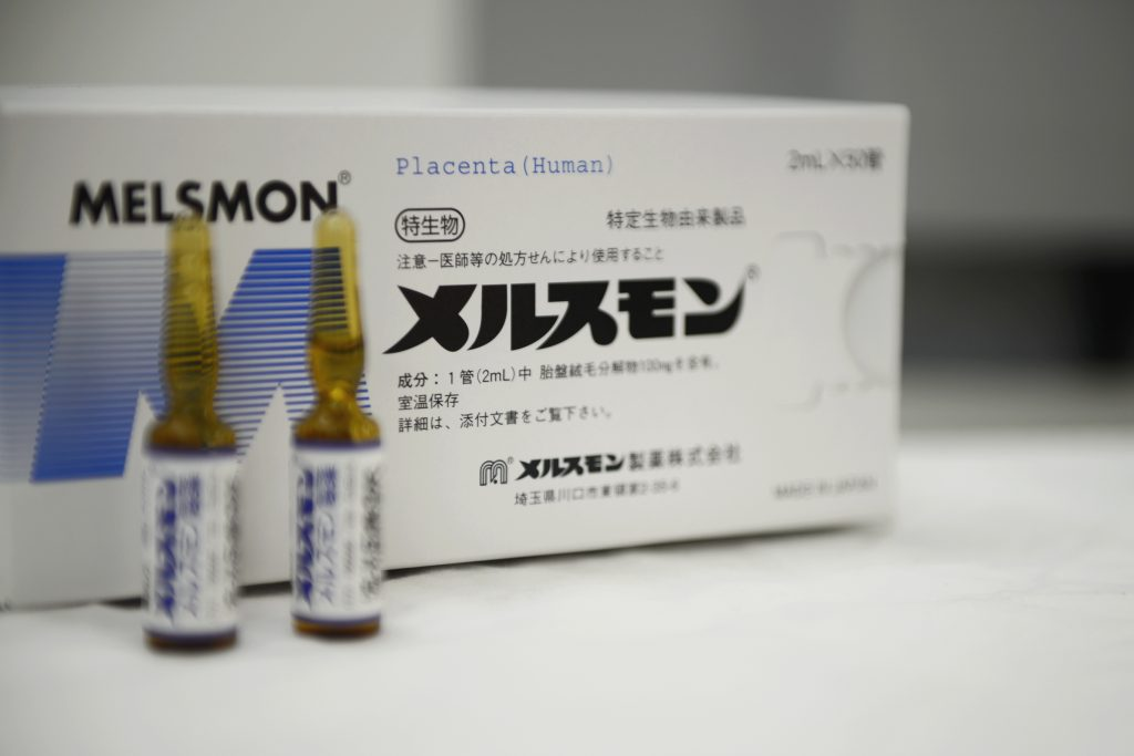 melsmon injection