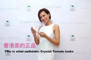 Authentic crystal tomato