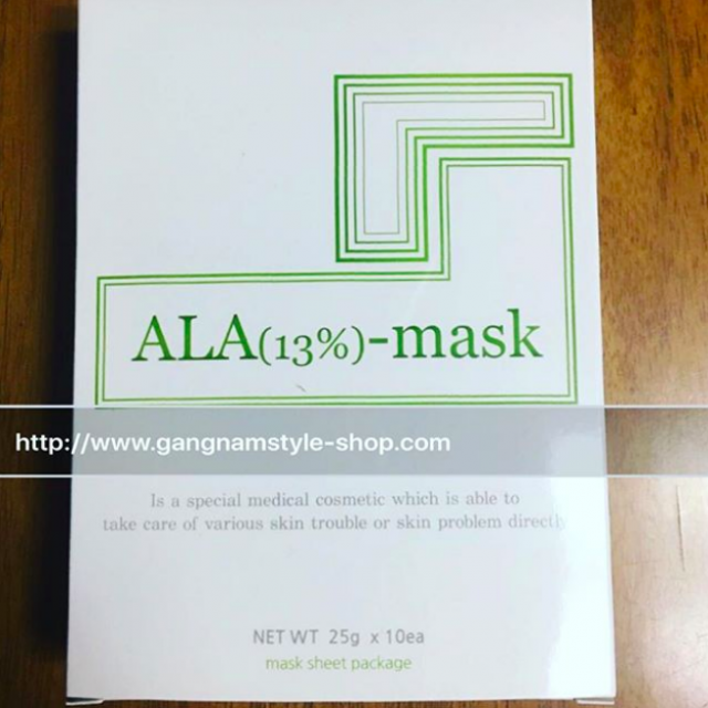 ala 13% mask pdt photo dynamic therapy