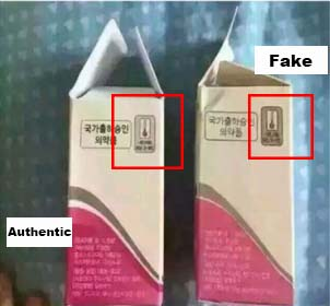 comparison of authentic Meditoxin & fake